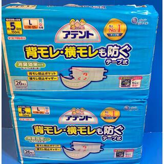 アテント 消臭効果付 テープ式背モレ・横モレも防ぐ L 26枚入×2個セット(おむつ/肌着用洗剤)