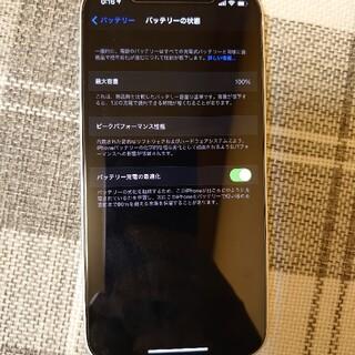 アイフォーン(iPhone)の鳩32様専用iPhone12(スマートフォン本体)