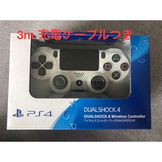 プレイステーション4(PlayStation4)のPS4  DUALSHOCK 4 グレイシャー ホワイトとブラック(家庭用ゲーム機本体)