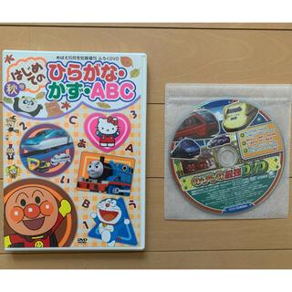 アンパンマン(アンパンマン)のはじめてのひらがな、かず、ABCめばえDVD のりもの最強DVD(キッズ/ファミリー)