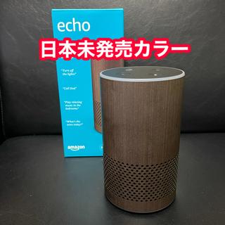 エコー(ECHO)のAmazon Echo Dot 第2世代 木目調 日本未発売カラー日本語可能(スピーカー)