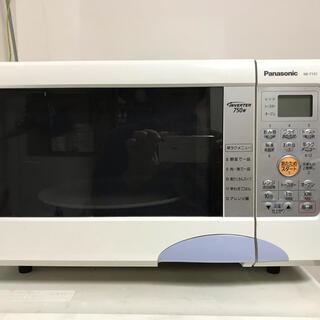 パナソニック(Panasonic)のオーブンレンジ(電子レンジ)