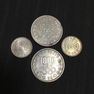 東京五輪(1964年)千円記念銀貨、百円銀貨 4枚セット(スポーツ)