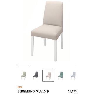 イケア IKEA ダイニングチェア BERGMUND ベリムンド 2点(ダイニングチェア)