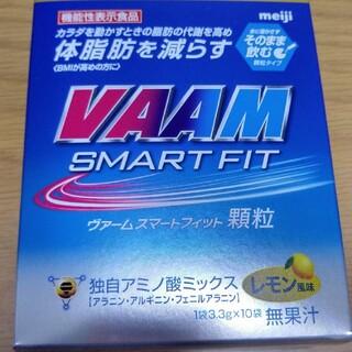 明治 - 【VAAM 】SMART FIT ヴァームスマートフィット顆粒 10袋