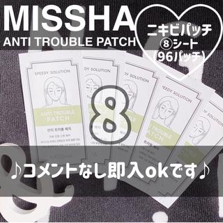 MISSHA ニキビパッチ ニキビ跡 8シート