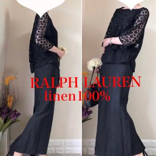 ラルフローレン(Ralph Lauren)のラルフローレン リネン100 ロングタイトスカート バックスリット SM 麻 黒(ロングスカート)