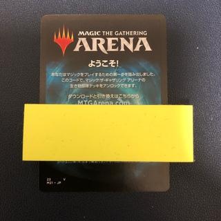 マジックザギャザリング(マジック:ザ・ギャザリング)のMTG☆ARENA アリーナ ウェルカムパックカード1枚(Box/デッキ/パック)