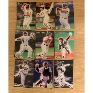 カルビー(カルビー)のプロ野球チップス カード 2001年 ベストナイン 一式(スポーツ選手)