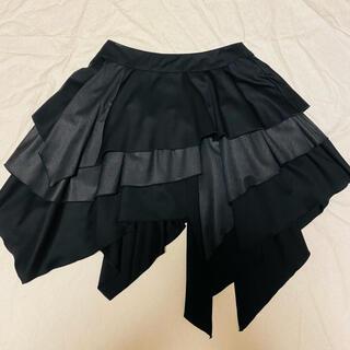 アトリエボズ(ATELIER BOZ)のBLACK PEACE NOW アシンメトリーランダムスカート新品(ひざ丈スカート)
