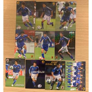 カルビー(カルビー)のサッカー 日本代表チップス カード 2007-2010年 一式(スポーツ選手)