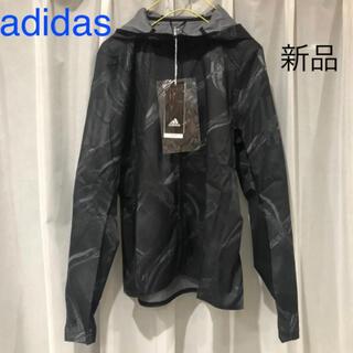 アディダス(adidas)の新品タグ付き アディダス adidas ウインドブレーカー レディース(その他)