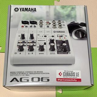 ヤマハ(ヤマハ)のヤマハ AG06(オーディオインターフェイス)