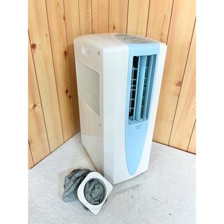 コロナ - CORONA コロナ どこでもクーラー 除湿冷風機 CDM-1019