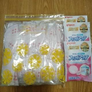 ニシマツヤ(西松屋)の母乳パット 40枚(母乳パッド)