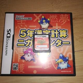 ニンテンドウ(任天堂)の5年漢字計算ニガテハンターDS(携帯用ゲームソフト)