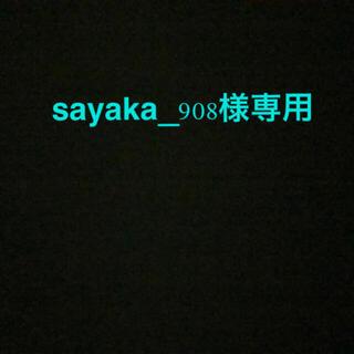 ※  sayaka_908様専用 フタフタおにぎりマルチマット(その他)