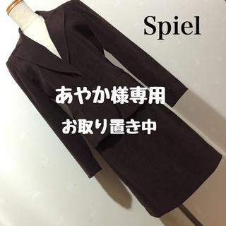 Spiel スーツ(スーツ)