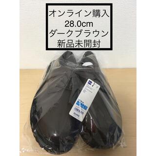 アンダーカバー(UNDERCOVER)のブラウン28.0cm オンライン購入 ラウンドトゥシューズ UNDERCOVER(ドレス/ビジネス)