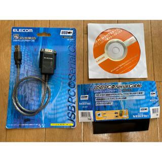 エレコム(ELECOM)のUSBシリアルケーブル(USBtypeA to D-sub9ピン)(PCパーツ)