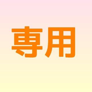 アサヒ(アサヒ)の【送料無料】ミンティアテイスティ ベリー&ベリー 10袋(菓子/デザート)