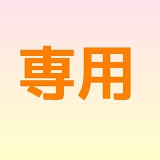 アサヒ(アサヒ)のミンティア エクスケア のどスッキリハーブミント 16個(菓子/デザート)