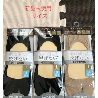 マルタンマルジェラ(Maison Martin Margiela)の新品未使用 Lサイズ3足セットエアリフト マルジェラ足袋ソックス(ソックス)