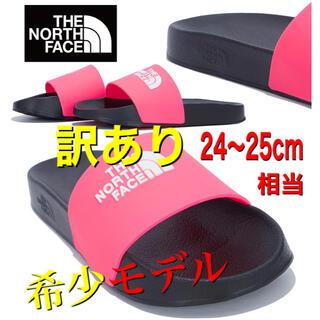 ザノースフェイス(THE NORTH FACE)の【訳あり】THE NORTH FACE シャワーサンダル Pink Black(サンダル)