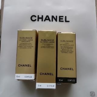 シャネル(CHANEL)のシャネル☆CHANEL☆サブリマージユ 試供品 3種 リムーバー 化粧水 クリー(化粧水/ローション)