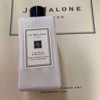 ジョーマローン(Jo Malone)のジョーマローンロンドン (香水(女性用))