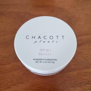 CHACOTT - チャコット プランツ パウダーファンデーション ピンクベージュ(15g)
