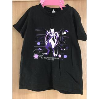 ポケモン(ポケモン)のポケモン ミュウツーの逆襲 Tシャツ 130cm オシャレ キッズ ブラック(Tシャツ/カットソー)