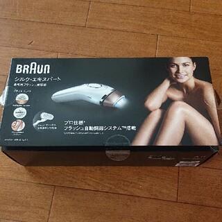 BRAUN - 値下げ★新品★ブラウン シルク・エキスパート BD-5001