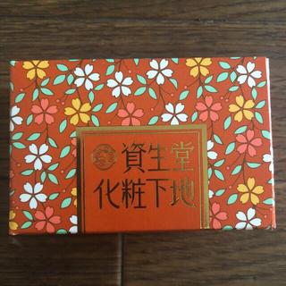 シセイドウ(SHISEIDO (資生堂))の資生堂 化粧下地 舞台用(化粧下地)