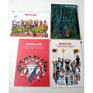 ファミリア(familiar)のマドレーヌちゃん☆ポストカード4枚(使用済み切手/官製はがき)