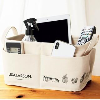 Lisa Larson - InRed 9月号 付録リサ・ラーソン外ポケット付き収納ボックス