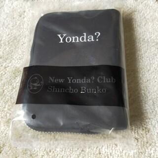 新潮文庫 Yonda? ブックカバー(ブックカバー)