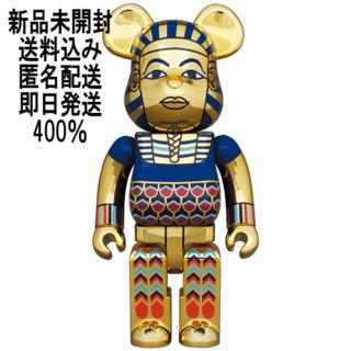 メディコムトイ(MEDICOM TOY)のBE@RBRICK ANCIENT EGYPT 400% 新品未開封(その他)