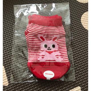 mikihouse - 新品未使用 ミキハウス ベビー靴下 11〜13センチ
