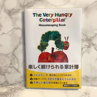 家計簿【はらぺこあおむし】(絵本/児童書)