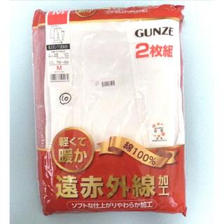 GUNZE - グンゼ 長ズボン下 遠赤フライス 綿100% 前あき2枚組 メンズ 白