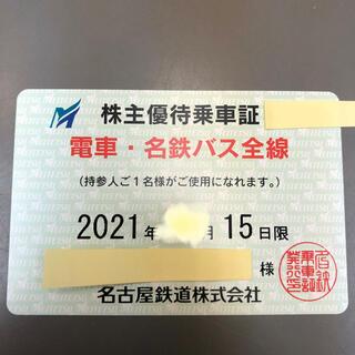 最新 名古屋鉄道(名鉄) 電車バス全線 定期券式株主優待乗車証a(その他)