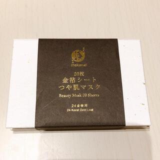 タイヨウユシ(太陽油脂)のまかないこすめ 金箔シートつや肌マスク  20枚(パック/フェイスマスク)