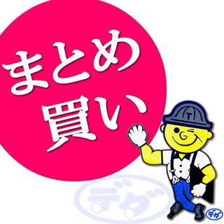 BURTLE - 5001&5002 ストレッチデニム 上下セット 【 バートル 作業服 】