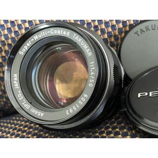 1131 現状特価 アトムレンズ PENTAX 50mm F1.4