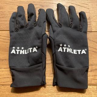 アスレタ(ATHLETA)のアスレタ ATHLETA ジュニア フィールドグローブ サッカー 手袋 子供(その他)