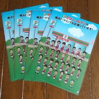 横浜F・マリノス クリアファイル 4枚セット セブンイレブン限定(クリアファイル)