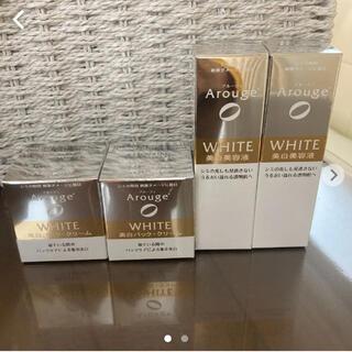 アルージェ(Arouge)のアルージェ ホワイトニング エッセンス リペアクリーム 4点セット(美容液)