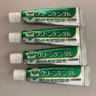 ダイイチサンキョウヘルスケア(第一三共ヘルスケア)のクリーンデンタル しみないケア(歯磨き粉)