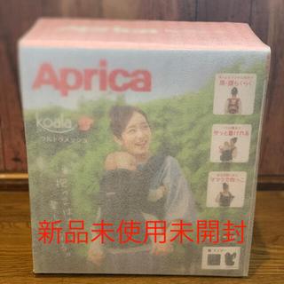 アップリカ(Aprica)のaprica koala ウルトラメッシュ(抱っこひも/おんぶひも)